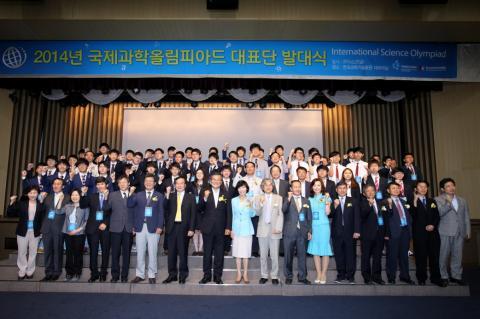 2014년 국제과학올림피아드 한국대표단 발대식이 지난 27일 한국과총회관에서 열렸다. ⓒ ScienceTimes