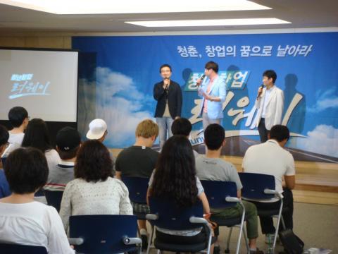 우종욱 대표는 YTN사이언스 '청년창업 런웨이' 공개방송에서 제조업 창업 소트로리를 들려줬다.