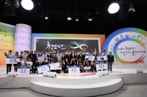 16일 서울 상암 MBC 공개홀에서 열린 '제 2회 청소년 기술창업 올림피아드' 에서 입상한 수상자들.  주최기관인 미래부와 교육부는 기술특허, 창업 등을 지원할 계획이다.