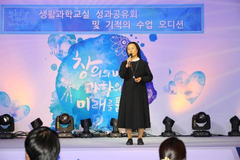 충주 성심학교의 문선희 교장수녀가 청각장애자들을 위한 한국교통대학교 생활과학교실 운영사례를 발표하고 있다. 청각장애인 학생들에게 과학 사랑의 문을 열어준 이 사례발표는 참석자들에 큰 감동을 주었다.  ⓒ ScienceTimes
