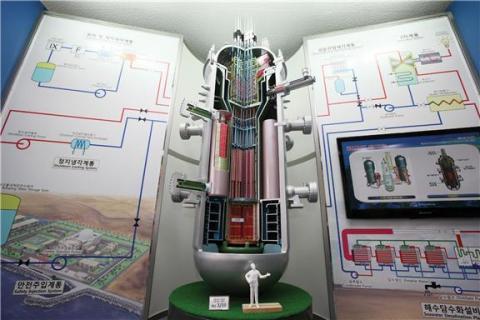 한국원자력연구원에 설치된 SMART 원자로 모형 ⓒ한국원자력연구원