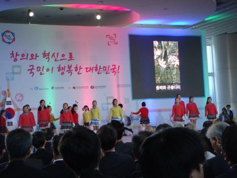 언북초등학교 한울중창단의 '스마트식물송' 축하공연