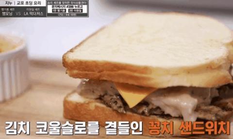 TV 예능프로그램의 요리사가 꽁치 샌드위치의 비린내를 잡지 못해 비난을 받고 있다. ⓒ JTBC