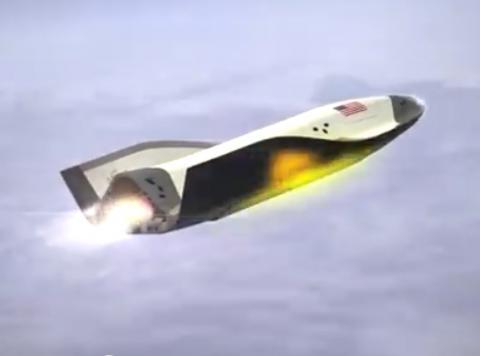우주여행 앞당길 값싼 로켓 시스템