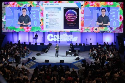 창조경제혁신센터 페스티벌 개막식에서 모의 크라우드펀딩을 위해 투자설명을 하고 있는 박근주 라온닉스 대표. ⓒ 김의제
