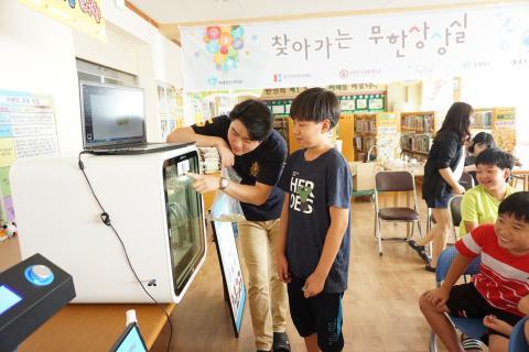 찾아가는 무한상상실로 창작기회를 갖기 어려운 지역의 학교를 방문해 교육을 실시하고 있다. ⓒ ScienceTimes
