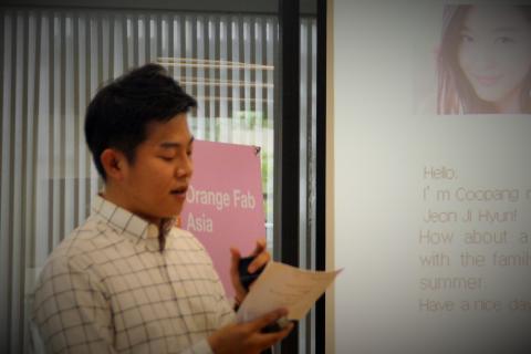 이날 '데모데이' 행사에는 한국, 일본, 대만에서 16개 스타트업이 참여해 다양한 웨어러블 , 사물인터넷, 보안시스템 등 세상에 처음 선보이는 솔루션들을 공개했다.