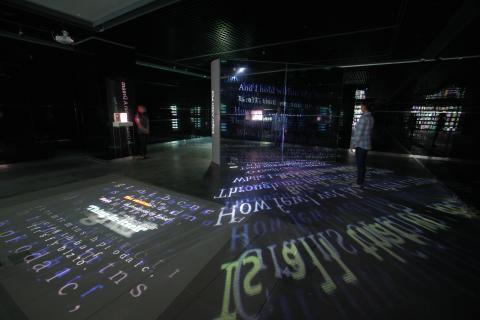 강애란의 루미노우스 포엠(Luminous Poem) ⓒ 국립현대미술관 서울관