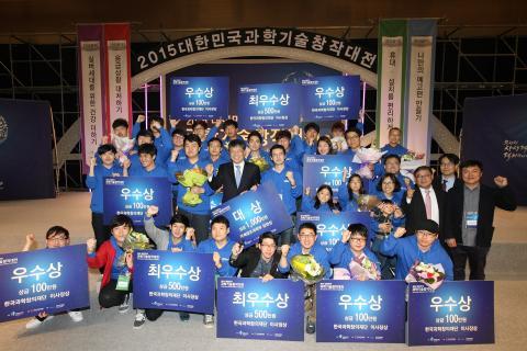 2015 대한민국 과학기술창작대전에서 입상한 14팀 ⓒ ScienceTimes