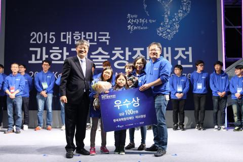 우수상을 수상한 '버팔로 에이스'팀 가족
