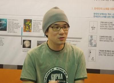 'SF작가와의 만남'에 참석한 장강명 작가