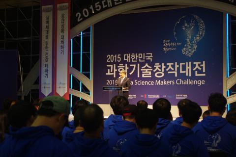 한국과학창의재단의 김승환이사장이 격려사를 하고 있다. ⓒ 박솔
