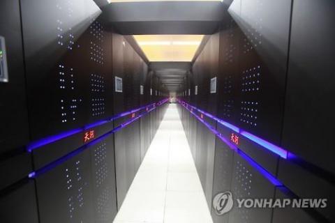 세계에서 가장 빠른 연산속도의 중국 슈퍼컴퓨터 톈허-2호. ⓒ Imagechina DB