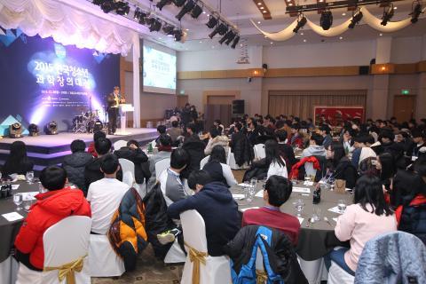 지난 28일 서울대학교에서는 글로벌 과학꿈나무들의 과학경진대회인 '2015 KOFAC 청소년 과학창의대전'이 열렸다. ⓒ 김의제/ ScienceTimes