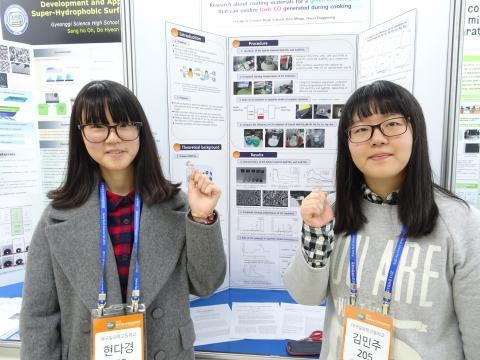 """""""너무 설레고 기뻐요""""  대구에서 올라온 두 여고생 현다경(17), 김민주(18)학생은 대회를 경쟁보다는 즐거움으로 받아드리고 대회를 즐겼다."""