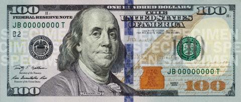 미국에 콩을 도입한 벤자민 프랭클린은 화폐에 등장하는 대표적인 과학자이기도 한다. 벤자민 프랭클린이 그려져 있는 미국의 100달러 지폐.  ⓒ 위키미디어
