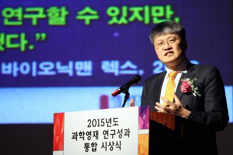 특강하는 김승환 이사장 ⓒ 김의제 사진기자 / ScienceTimes