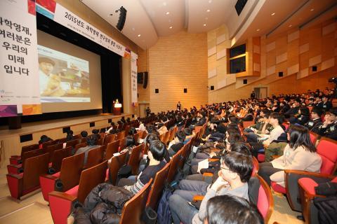 지난 25일에는 '2015년도 과학영재 연구성과 통합 시상식'이 열렸다. ⓒ김의제 사진기자/ ScienceTimes