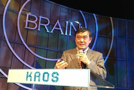 지난 23일 한남동 블루스퀘어에서 카오스재단의 뇌과학 강연이 진행됐다.  ⓒ ScienceTimes
