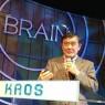뇌, 신비한 세계로의 초대