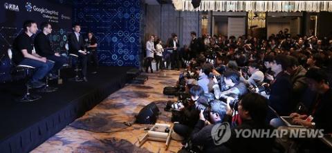 대국이 끝난 뒤 열린 회견장에 모인 내외신 기자들. ⓒ 연합뉴스