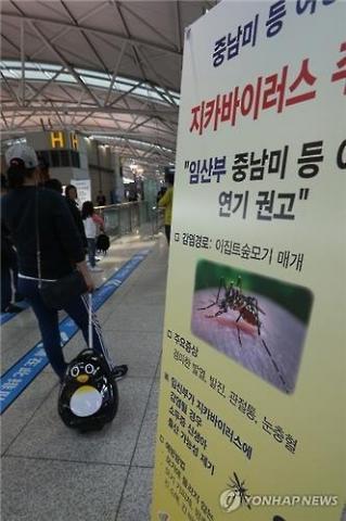 지카 확산 양상, 모기 종류 따라 달라진다