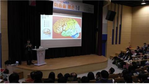 2016 세계 뇌주간 광주지역 행사가 성황리에 개최되었다.  ⓒ 박주현 / ScienceTimes