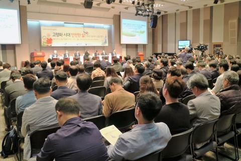 4월 12일 한국프레스센터 국제회의장에서 열린 제7회 국민안전기술 포럼 ⓒ 생산기술연구원