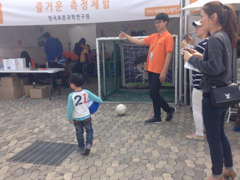 한국표준과학연구원에서 마련한 부스에서 체험을 해보고 있는 어린이 관람객 ⓒ 박솔 / ScienceTimes