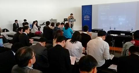 6개월간의 혁신적 도전을 마무리하는 데모데이가 개최됐다 ⓒ 김준래/ScienceTimes