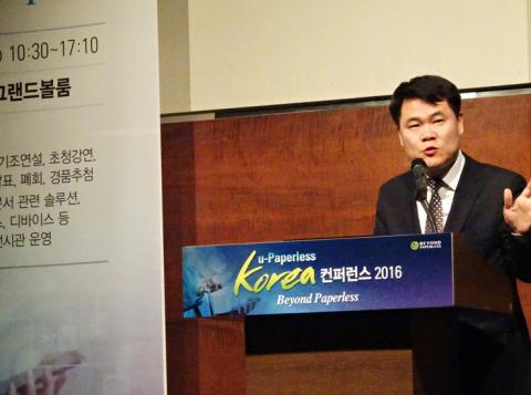 이 날 행사에서는 한국인터넷진흥원 이중구 단장이 기조강연을 맡아 전자문서의 미래에 대해 발표했다. ⓒ김은영/ ScienceTimes