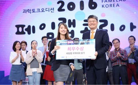 국제 페임랩 대회에 한국 대표로 참가하는 김지윤씨 ⓒ 카이스트 바이오및뇌공학과, 페임랩코리아
