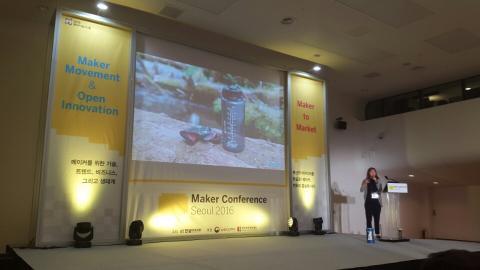 이노마드의 도보미 pd는 메이커 페스티벌에서 수력발전 충전기를 만든 경험을 공유했다. ⓒ 김지혜/ScienceTimes