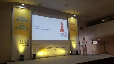 고바야시 시게루 교수는 오픈소스 하드웨어와 디지털 제조기술, 메이커가 오픈이노베이션의 핵심이라고 말했다. ⓒ 김지혜/ScienceTimes