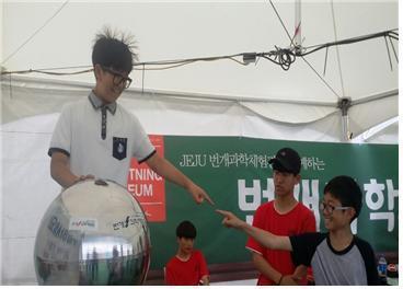 정전기를 체험할 수 있는 '반 데 그라프 발전기'. ⓒ 김주현 / ScienceTimes