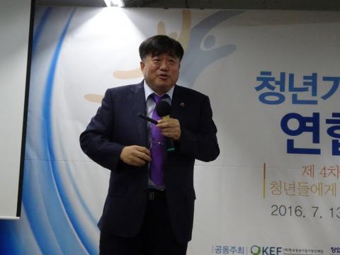 박희재 교수는 청년들에게 주인의식과 열정을 가장 중요한 덕목으로 꼽았다. ⓒ 김은영/ ScienceTimes