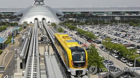인천공항에서 운행되고있는 자기부상열차 ⓒ 연합뉴스