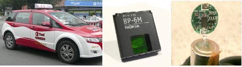 충전지를 이용하는 전기자동차 택시(BYD e6)와 스마트폰용 리튬이온 충전지, 리튬이온의 과충전과 방전을 막는 회로 모습(왼쪽부터). 사진 Wikipedia.  ⓒ ScienceTimes