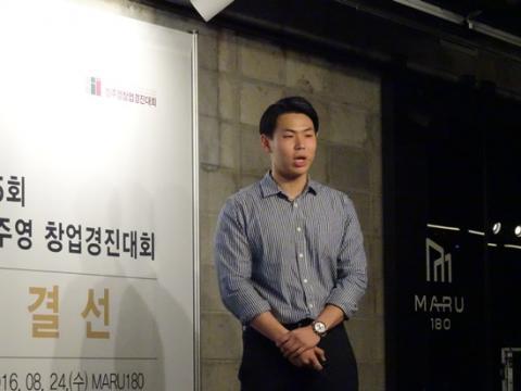 예비 약대생들도 창업기업에 도전했다. 팜팜의 안병규 대표. ⓒ 김은영/ ScienceTimes