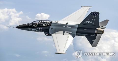 미국 수출이 논의되고 있는 T-50a 고등훈련기. 국방과학연구소에서 처음 개발한 훈련기 KT-1이 밑바탕이 됐다. ⓒ 연합뉴스