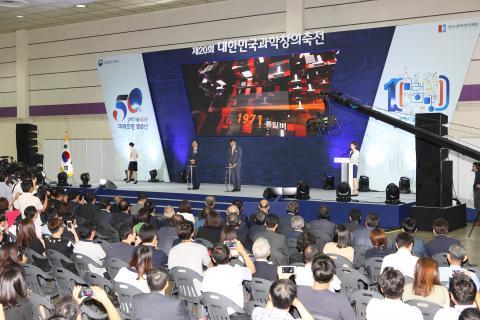 개막식에서 과학기술의 미래를 소개하는 홍남기 차관(왼쪽)과 김승환 이사장  ⓒ 김의제 / ScienceTimes