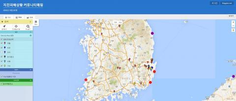 지난 달 경주지진 때 지진 발생 정보와 피해 상황을 시민들이 직접 입력할 수 있도록 만들어진 '지진 정보 공유 지도'. ⓒ 커뮤니티매핑센터