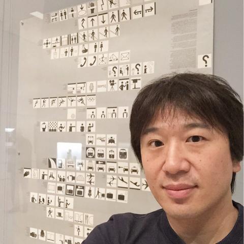 이모지를 처음 개발한 구리타 시게타카 ⓒ  Shigetaka Kurita Twitter
