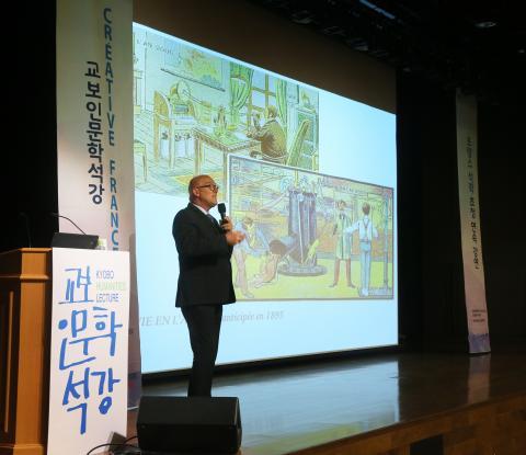 브루노 보넬이 80년대의 미래상상도를 보여주고 있다. ⓒ 대산문화재단
