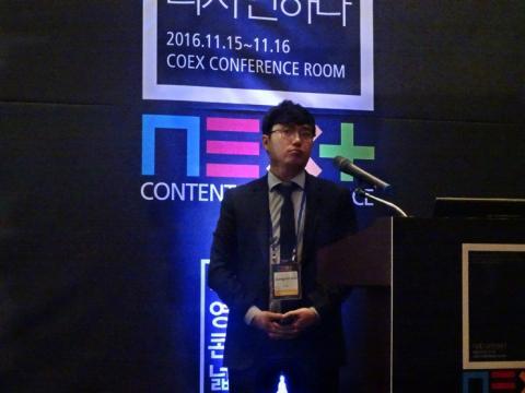VR 코믹스를 만들기 위해서는 연출법, 애니메이션 기법, 코딩 개발 등 다양한 기법이 필요하다고 말하는 김정호 대표. ⓒ 김은영/ScienceTimes