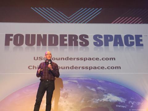 스티브 호프만 파운더스 스페이스 창업자는 스타트업들이 관심을 가져야 할 15가지 미래 기술에 대해 소개했다.  ⓒ 조인혜/ ScienceTimes