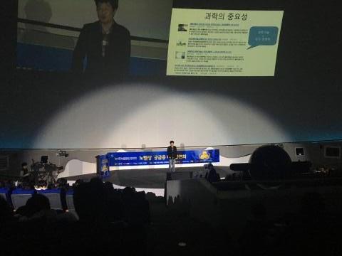 12일 과천과학관에서 열린 '노벨상 궁금증 대중강연회'에서 서민 교수가 강연하고 있다.