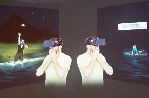 가상현실(VR)을 만화 속에서 느끼면 어떨까. 360도 전 방위를 보여주며 거리감을 확실하게 느끼게 해주는 가상현실은 만화 속 세상에서의 상상력을 극대화시켜준다. ⓒ www.oniride.com