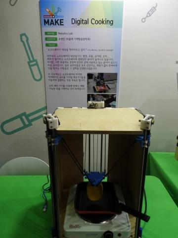 조정민 (서울대 기계항공공학부 학생)메이커는 수치 제어기기를 통해 항상 일정한 '간'을 맞출 수 있는 디지털 쿠킹 기계를 선보였다.