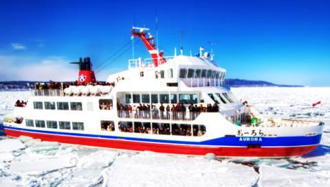 북극 관광 ⓒ NOAA